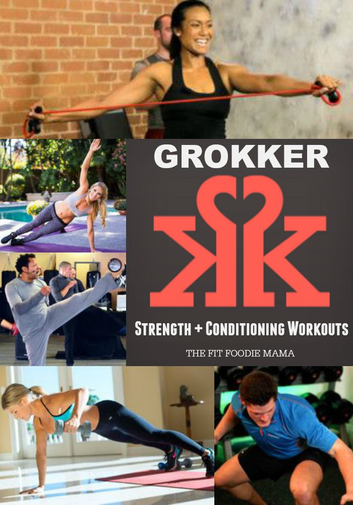 Grokker Strength and Conditioning Workouts #SweatPink #1MillionMinutes