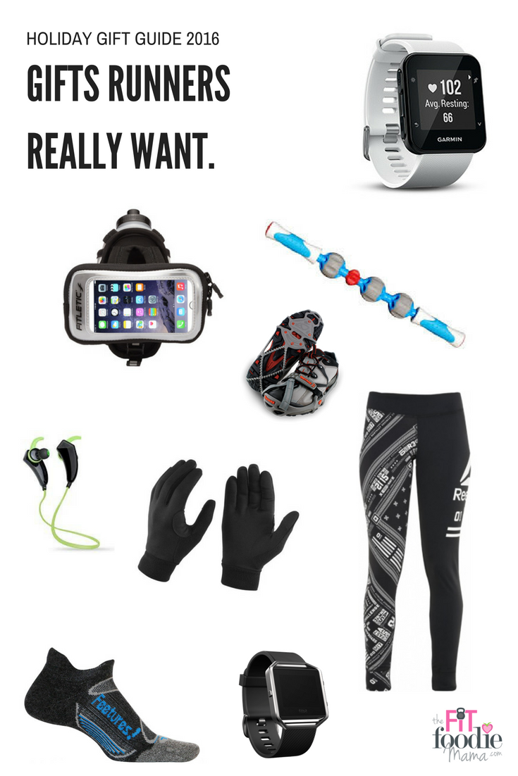 Holiday Running Gift Guide 2016- Here are the gifts that the runners in your life REALLY want.